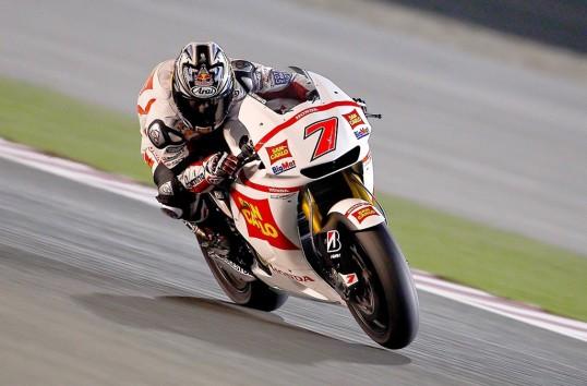 Aoyama Qatar 2011